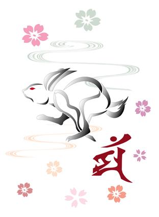 2011うさぎデザイン