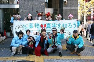 歌舞伎町配布イベント_20121224_集合写真