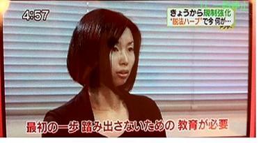 テレビ東京2