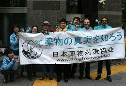 2013Apr歌舞伎町配布イベント縮小