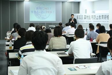 Mr. Yuzuru Ogura, Tokyo org public, is giving a lecture