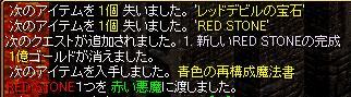 1208_akuma1.jpg