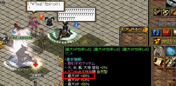 1208_akuma2.jpg