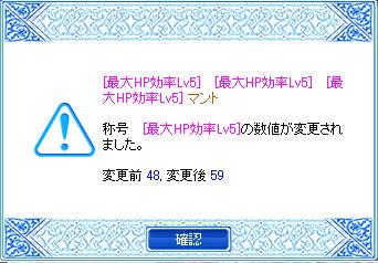 1208_akuma3.jpg