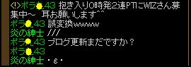 1208_mori.jpg