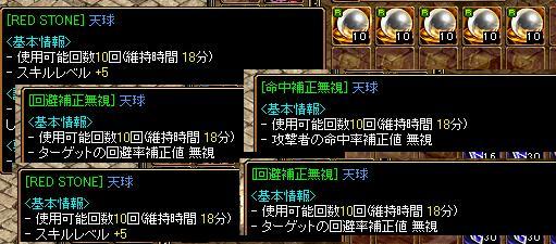 1208_ten2.jpg