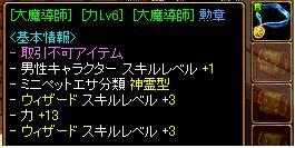 1227_kubi2.jpg