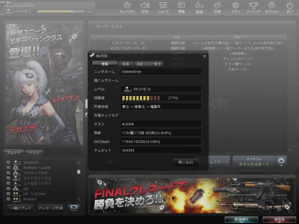 Snapshot_20120412_0159250.jpg