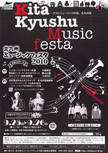KMF 2010A