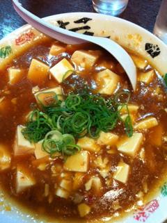 1219麻婆豆腐