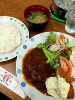 1224定食