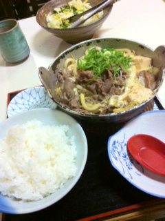 1226定食