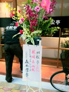 0102花