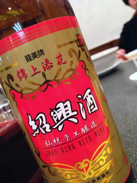 0102紹興酒