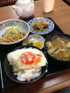0105定食