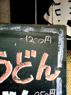 0106黒板2