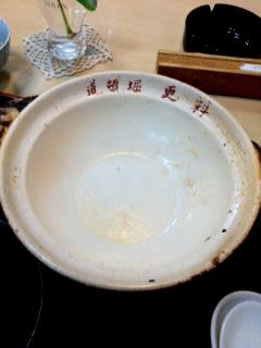 0106土鍋
