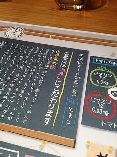 0108うんちく