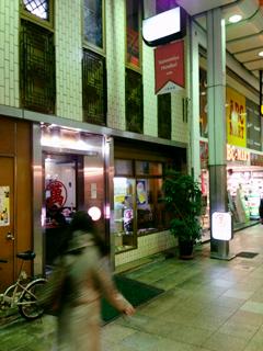 0112丸萬店2