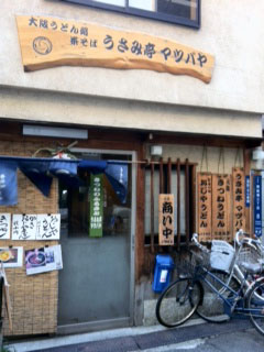 0116店