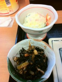 0121小鉢
