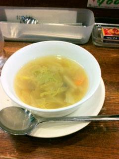 0201スープ