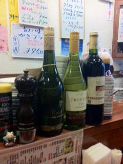 0201ワイン