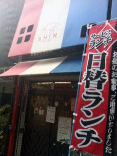 0201店