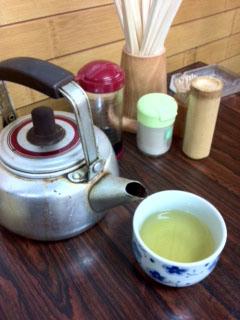 0205茶