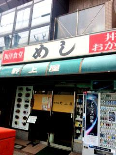 0209店