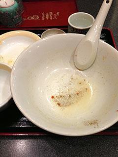 0212丼鉢