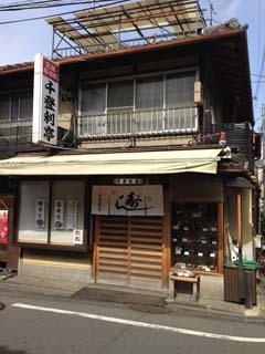 0224店2