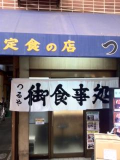 0225店