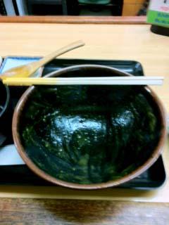 0225丼鉢