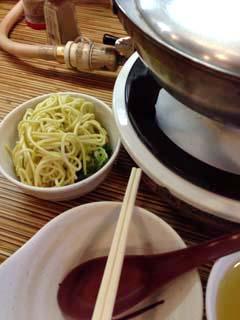 0226生麺