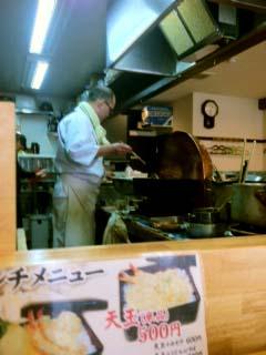 0303厨房