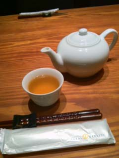 0305茶