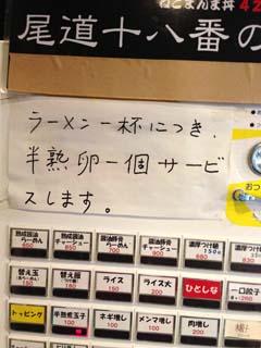 0306自販機