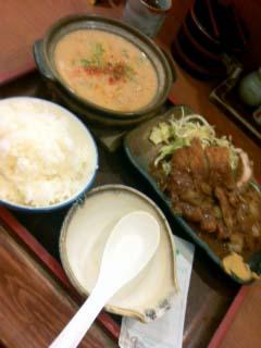 0307定食