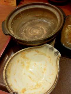 0307土鍋