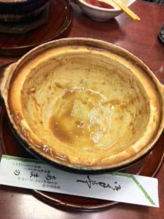 0309土鍋