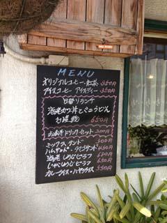 0310黒板