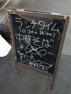0312黒板