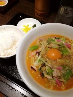 0328定食