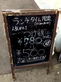 0401黒板