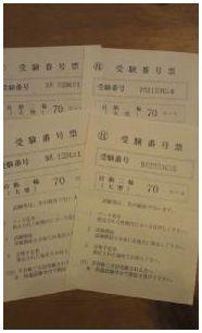 PAP_0037.jpg
