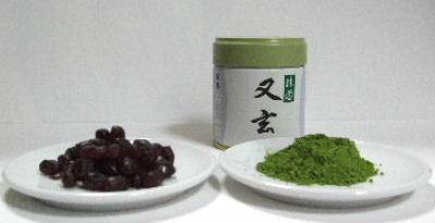 宇治金時 No.2