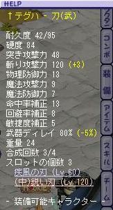 TWCI_2011_5_3_13_3_8.png