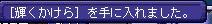TWCI_2011_5_4_12_2_33.png