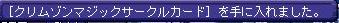 TWCI_2011_7_11_21_3_40.png